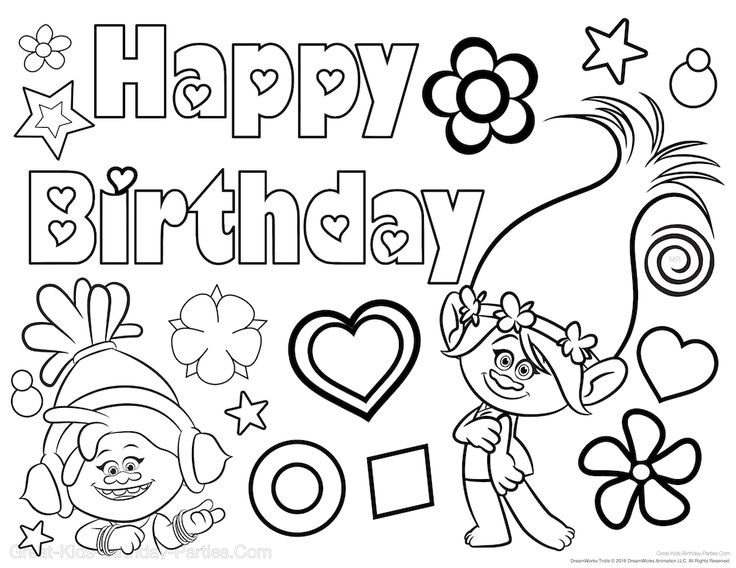 birthday party coloring sheets ; cd7b27eb33fc19f3626a4bd4828ca13f--trolls-birthday-party-invitations-free-free-trolls-party-printables