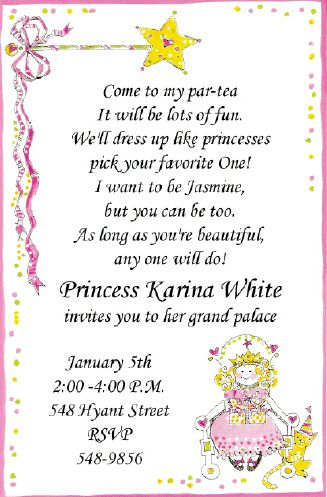 Birthday Party Invitation Quotes For