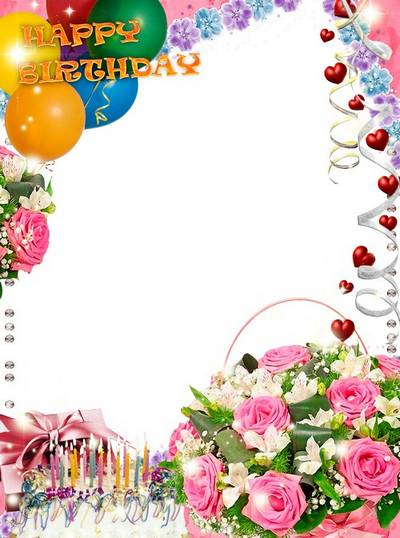 birthday photo frame png ; 1453198623_photo-frame-with-roses-psd-png-happy-birthday-to-you-and-all