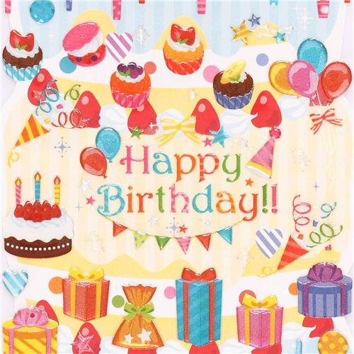 birthday photo stickers ; Kamio-Happy-Birthday-birthday-stickers-candles-cupcakes-presents-191361-2