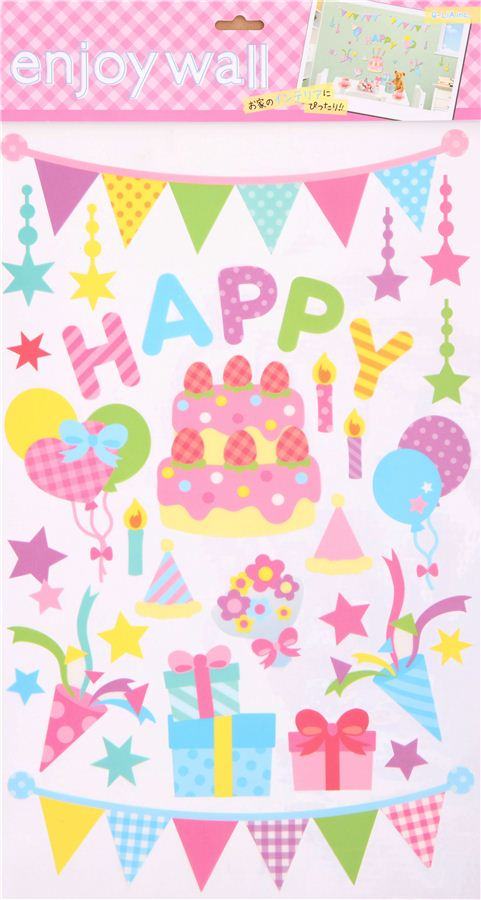 birthday photo stickers ; cute-birthday-cake-Happy-Birthday-wall-stickers-from-Japan-195137-2