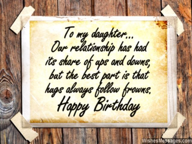 birthday picture messages for daughter ; Sweet-birthday-greeting-card-message-for-daughter-640x480
