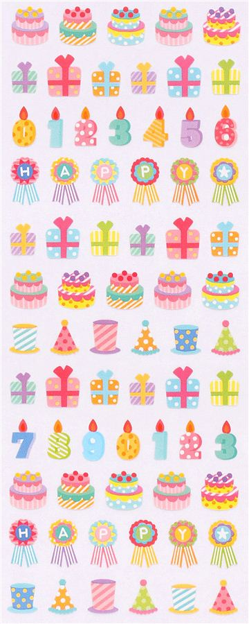 birthday present stickers ; Happy-Birthday-present-stickers-from-Japan-Crux-181900-4