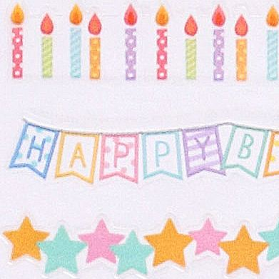 birthday present stickers ; Happy-Birthday-present-stickers-from-Japan-Crux-181900-5