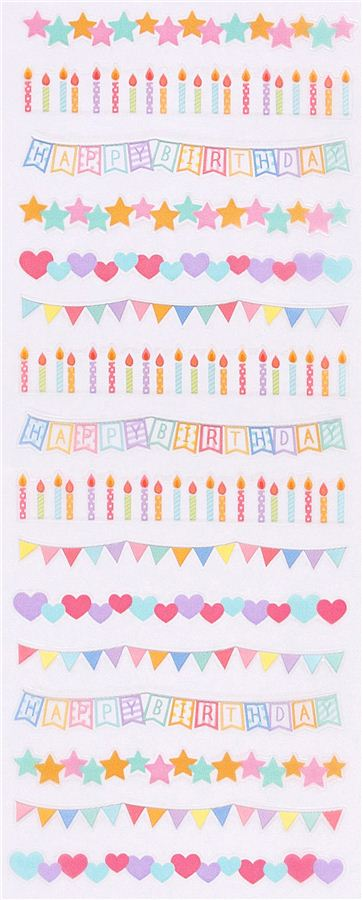 birthday present stickers ; Happy-Birthday-present-stickers-from-Japan-Crux-181900-6