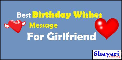 birthday wish message for girlfriend ; Best%252BBirthday%252BWishes%252BMessage%252BFor%252BGirlfriend