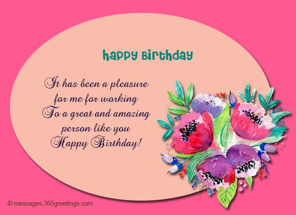 birthday wish message for my boss ; 4aaba7b546d3ce42dc41cf2b5470d78c--birthday-wishes-for-boss-birthday-messages