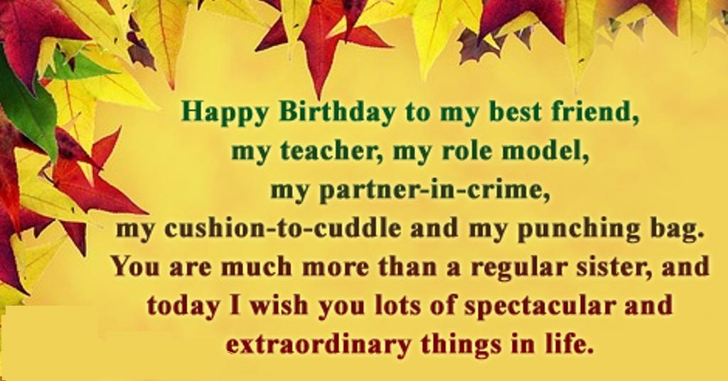 birthday wish message for teacher ; Happy-Birthday-TO-My-Best-Teacher-hbt909