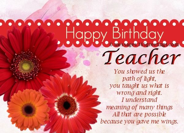birthday wish message for teacher ; birthday-greeting-cards-for-teachers-best-25-birthday-wishes-for-teacher-ideas-on-pinterest-birthday-download