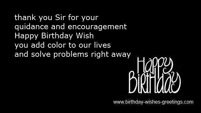 birthday wish message for teacher ; happy-birthday-message-teacher