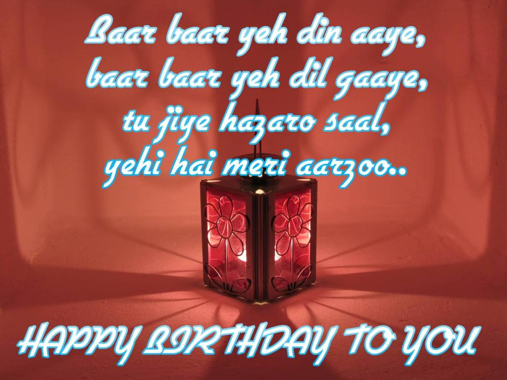 birthday wish message in hindi ; birthday-wishes-for-girlfriend-in-hindi-message