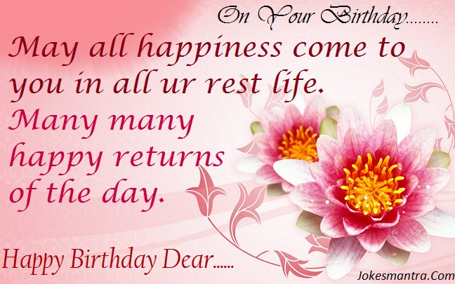 birthday wish message in hindi ; funny-happy-birthday-snew-hindi-wife-sms