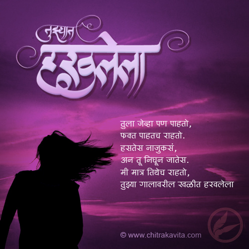birthday wish poem in marathi ; love66