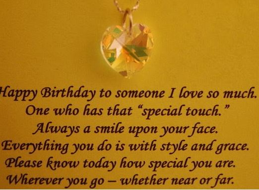 birthday wish to a best friend poem ; Funny-happy-birthday-wishes-to-best-friend-poems-with-image