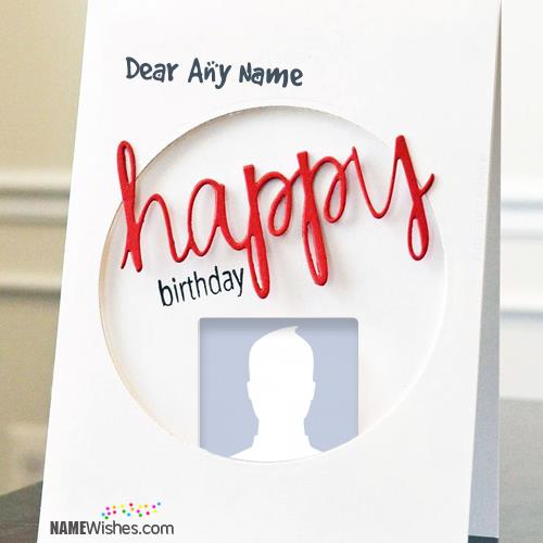 birthday wishes card ; minion-birthday-wish-card-with-name1a17