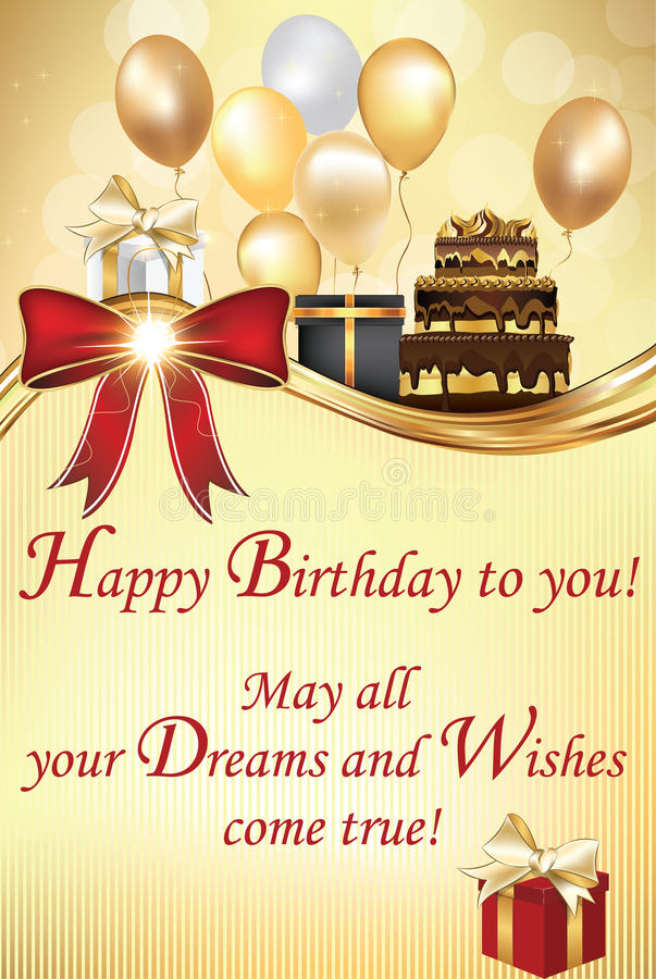 birthday wishes card download ; birthday-greeting-card-may-all-your-dreams-wishes-come-true-happy-to-you-contains-cake-balloons-gifts-print-85982785