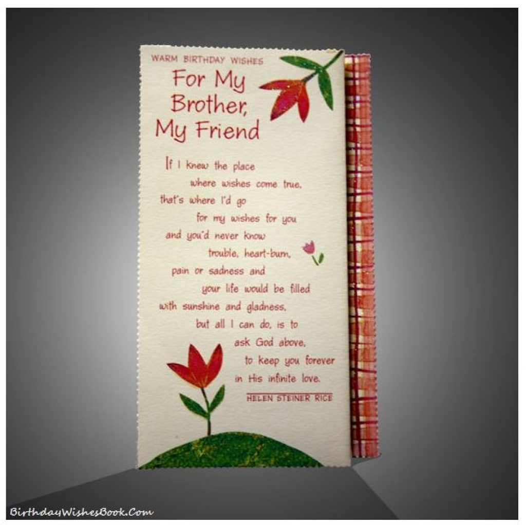 birthday wishes card for brother ; happy-birthday-greeting-cards-for-brother-sister-friends-bday-intended-for-greeting-card-for-brother-birthday-1024x1022