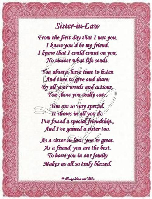 birthday wishes for sister in law poem ; 5d3833c3fc444bc434170d2f1f7e1af4