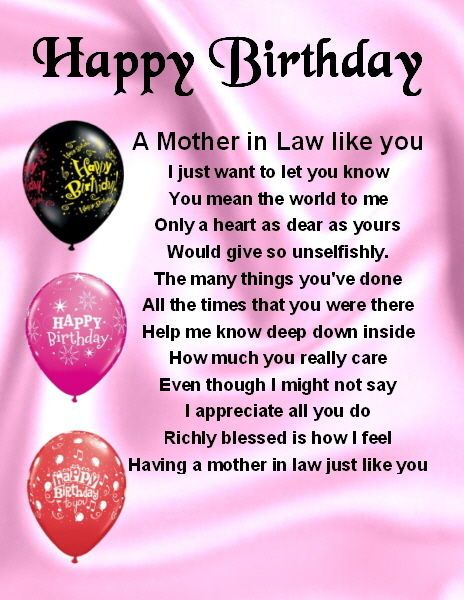 birthday wishes for sister in law poem ; 85ef2291ca5d8d7e185154dfe9349e6e