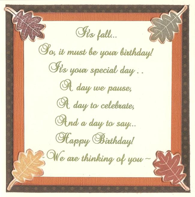 birthday wishes for sister in law poem ; Happy-birthday-sister-in-law-poems