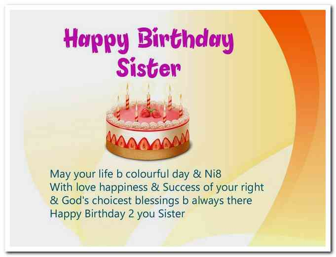 birthday wishes for sister poem ; happy-birthday-sister-poems-in-hindi