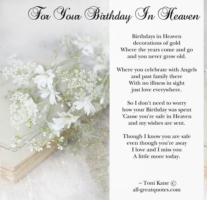 birthday wishes in heaven poem ; 4bd0821f64d394340b203fe04d99022c