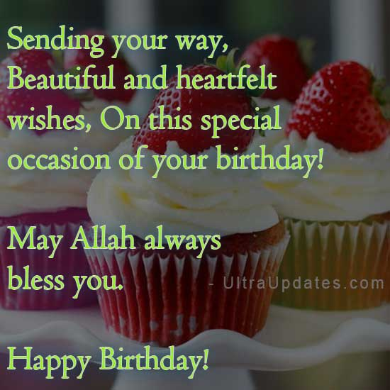 birthday wishes messages ; islamic-birthday-messages