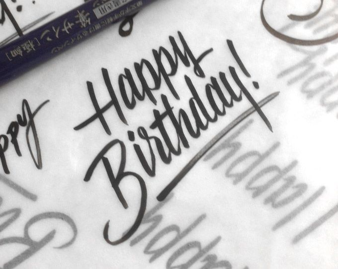 birthday wishes pencil drawing ; 55e0db72ac4fb5786436ca1a13a1762f--happy-birthday-typography-happy-b-day
