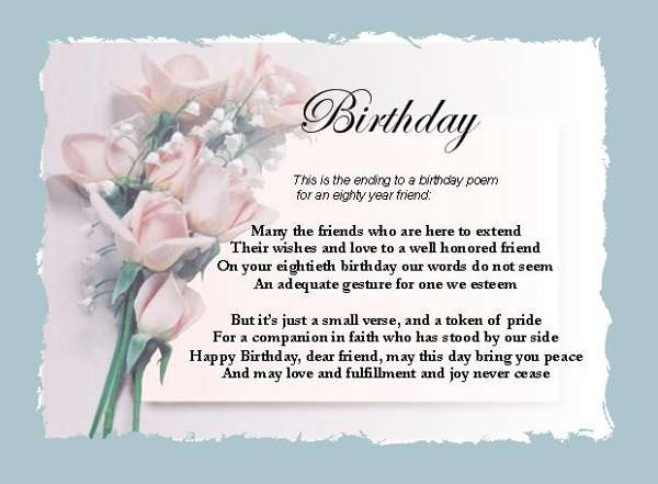 Birthday Wishes Poem To Best Friend Happy Poems For