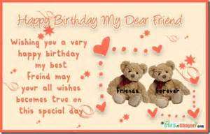 birthday wishes poems for friends ; bar_birthday_wishes_for_