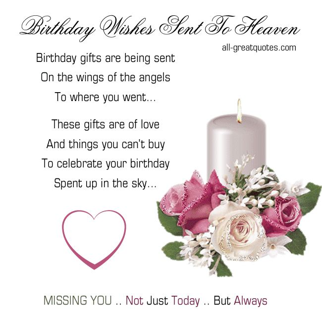 birthday wishes sent from heaven poem ; 7257f4991fe17a9a0e8cd744833bda3d