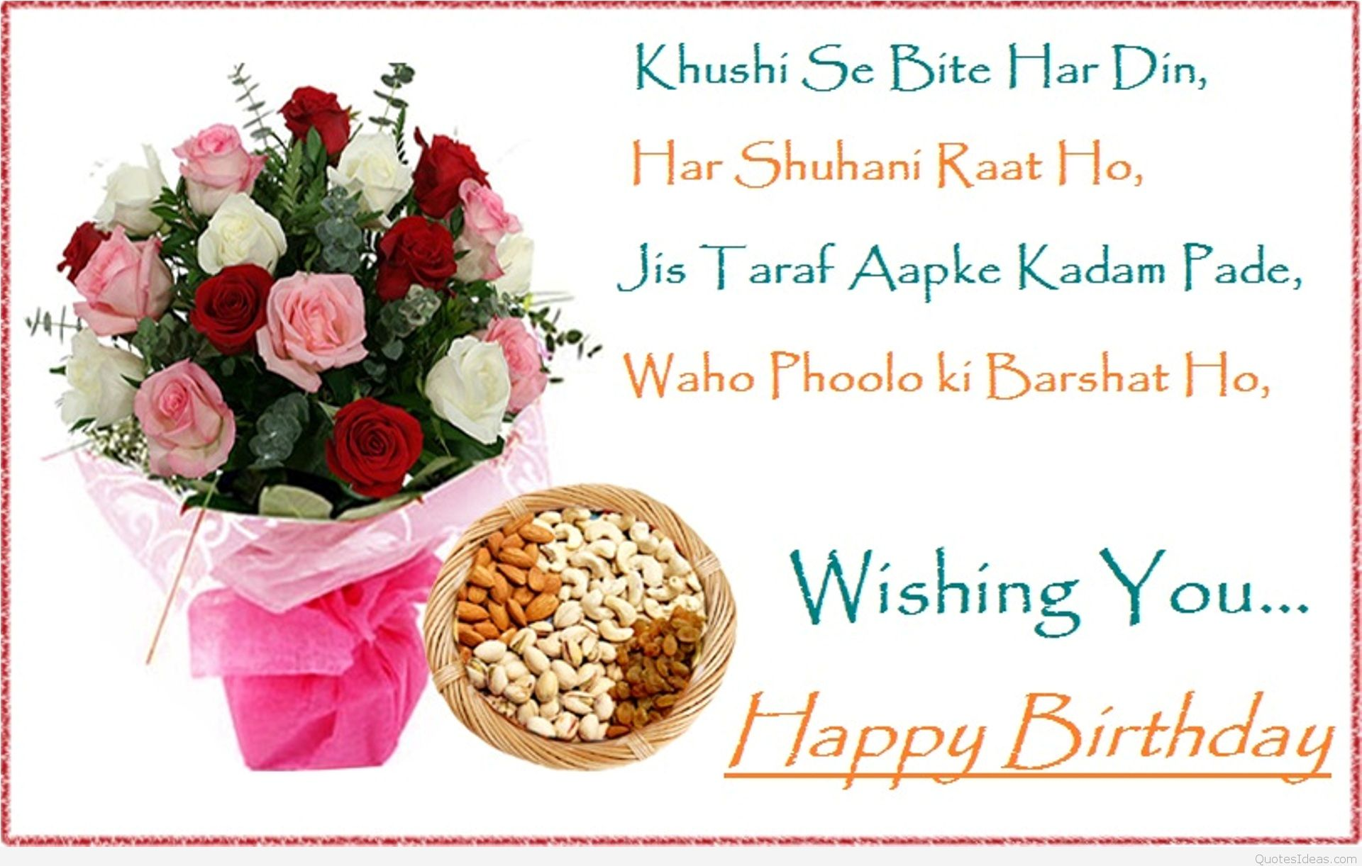 birthday wishes wallpapers with quotes ; 45042a046236c0c3a2d6a426d3bffd9d