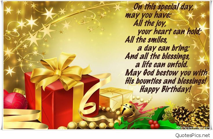 birthday wishes wallpapers with quotes ; d06e471377a1de15f7def60d8cf99ed31