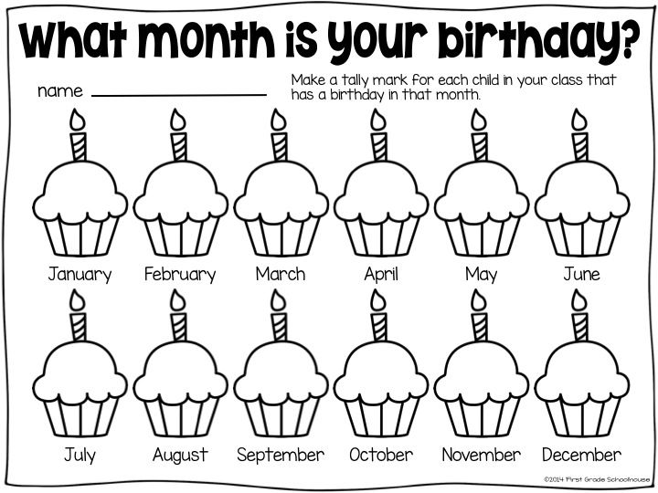 birthday worksheets for kindergarten ; be3b980ffb08270dc02f9e10993561a2