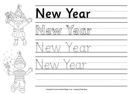 birthday worksheets for kindergarten ; holiday-happy-birthday-happy-new-year-worksheets-for-preschool