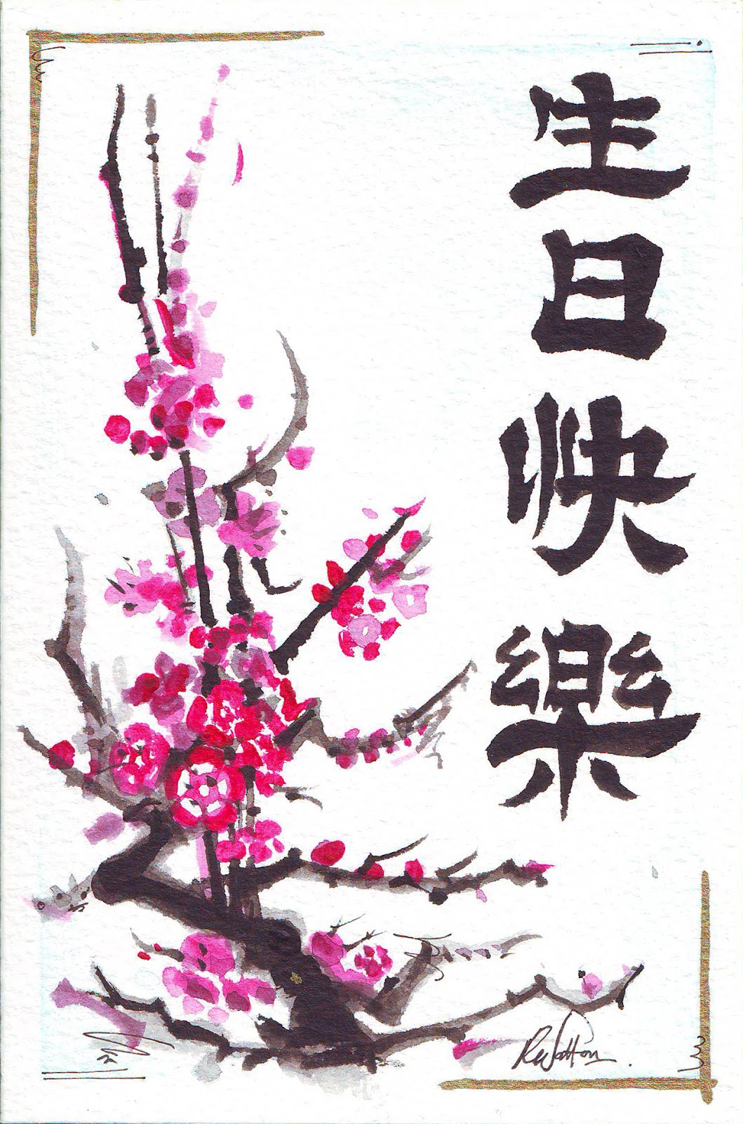 chinese birthday invitations with lucky red color ; 0a11fb59294b157a51701588771aef21