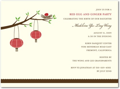 chinese birthday invitations with lucky red color ; 1407ed28254a42878d8095c3da8f2259