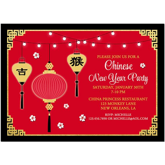 chinese birthday invitations with lucky red color ; Chinese-New-Year-Party-Activities-(23)