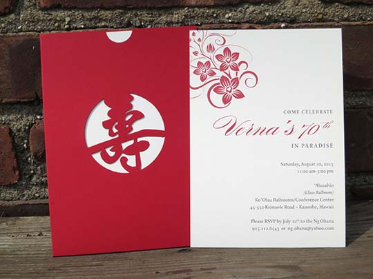 chinese birthday invitations with lucky red color ; VernaNg