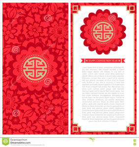 chinese birthday invitations with lucky red color ; amusing-chinese-new-year-invitation-card-24-with-additional-chinese-birthday-invitations-283x300