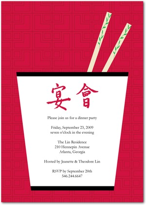 chinese birthday invitations with lucky red color ; d3ad0f08ab7300573c469b405d4156db