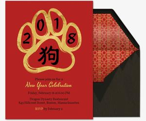 chinese birthday invitations with lucky red color ; newyearpaw_lunarnewyear