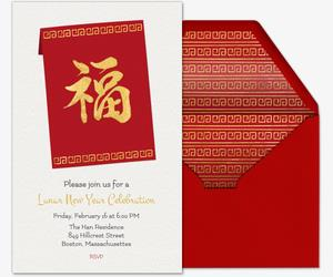 chinese birthday invitations with lucky red color ; redenvelope_lunarnewyear