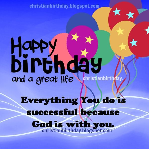 christian happy birthday wishes message ; birthday-long-clipart-8