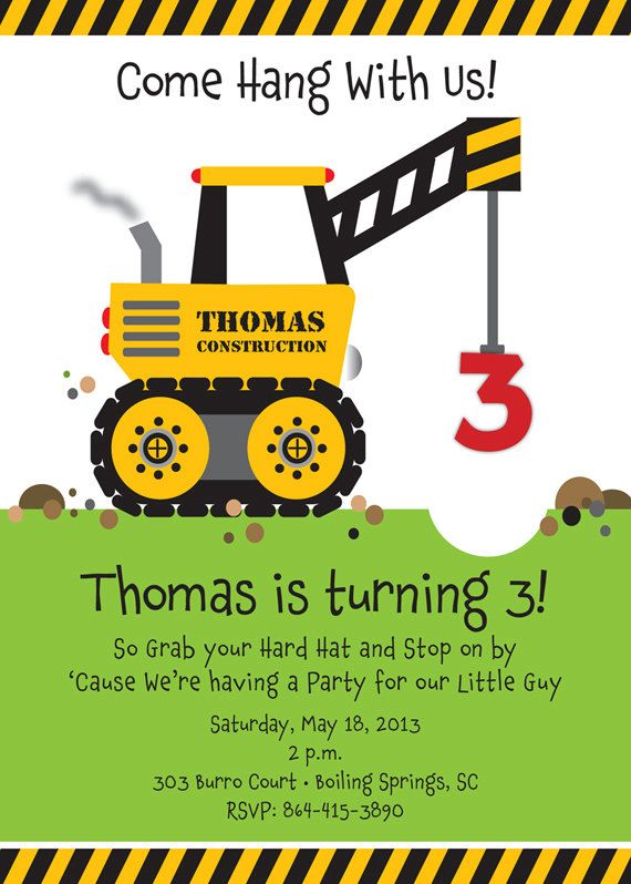 construction themed birthday party invitation templates ; 11b57552d910935f26f142fc7d9b2523