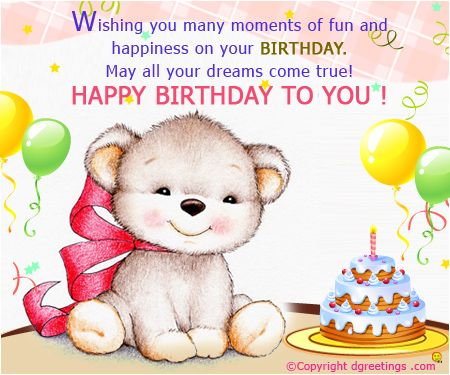 cute happy birthday picture messages ; e679dc94cd3e68776f9d41366917f69e
