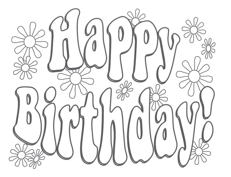 free happy birthday coloring sheets ; happy-birthday-coloring-pages-free-25-unique-birthday-coloring-pages-ideas-on-pinterest-coloring-download-1