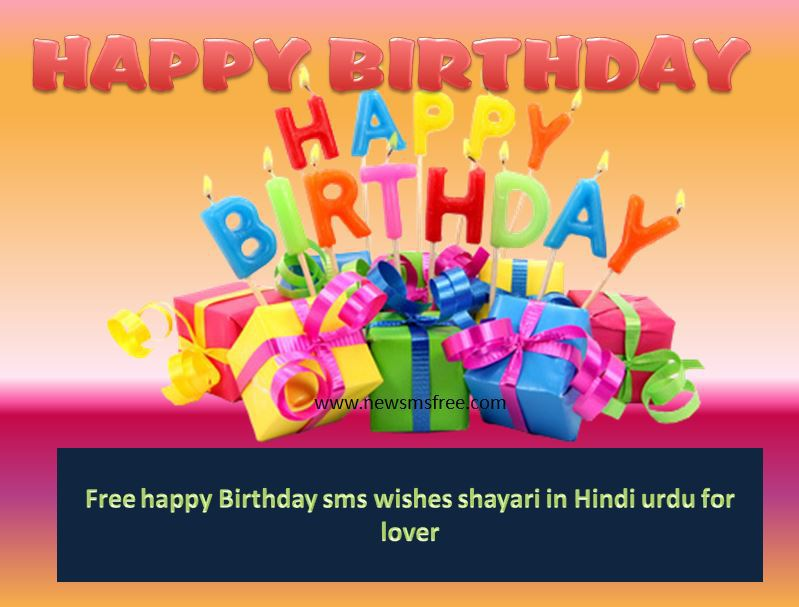 free happy birthday picture text messages ; 3432a333d2b8775496369cbb4e2473bc