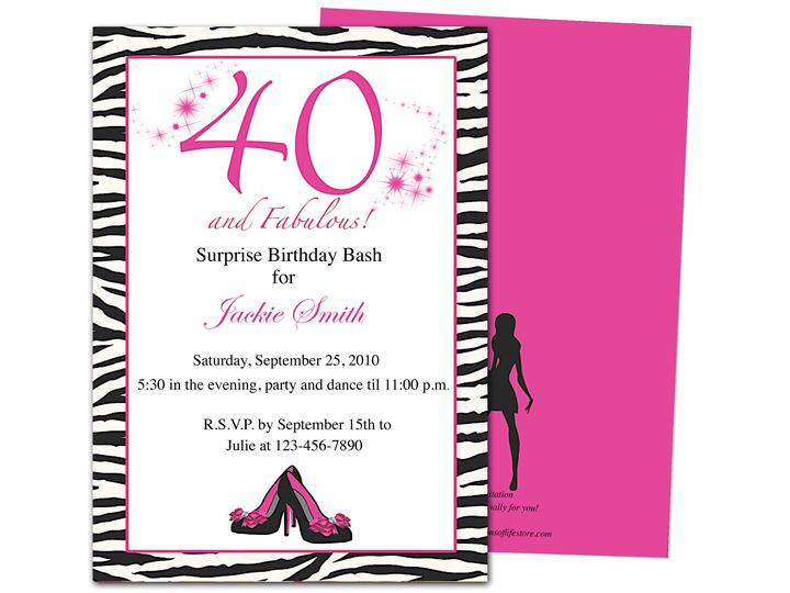 free printable 40th birthday party invitation templates ; cf80d7229c2ed31827a92b7a5230c039