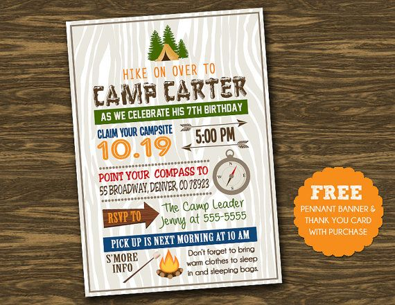 free printable camping themed birthday invitations ; 4e74a86e52ea6c14c6222b045a88e293